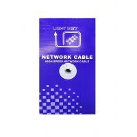 Cablu UTP cat.6 CCA