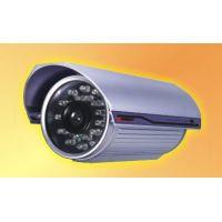 Komida FS202A color analog CCD camera
