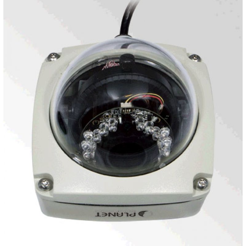 Camera ip dome exterieur wholesale speed dome camera ptz for Barriere ir exterieur