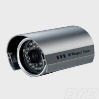 Waterproof surveillance infrared camera