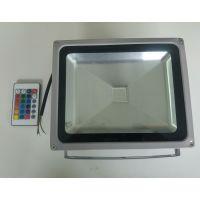 GT-LED-FL-007-30W-RGB