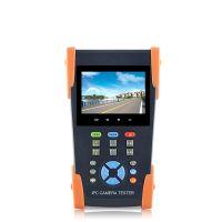 IPC-3500A+AHD Test