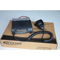 Statie Radio KIRISUN PT-617 VHF