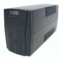 UPS-650LED